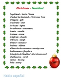 Christmas Navidad Spanish Spelling Worksheet Crossword Puz