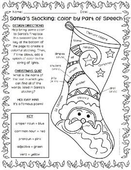 Christmas No Prep Printables for Reading Grammar Vocabulary Grades 3-5
