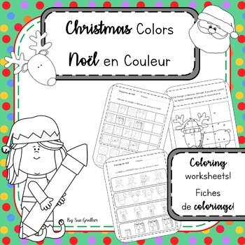 Christmas - Noël COLORING (English & French)