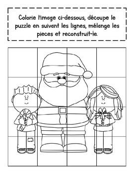Christmas - Noël GAMES (English & French)