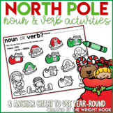 Noun and Verb Christmas Activities