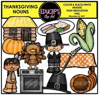 Thanksgiving Nouns Clip Art Bundle {Educlips Clipart}