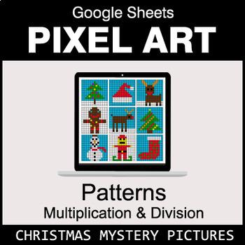 Christmas - Number Patterns: Multiplication & Division - Google Sheets
