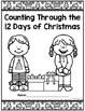 12 Days of Christmas Math