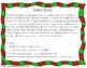 Christmas Ornament 300 Fry Sight Words 'Bang' Game