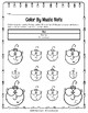 Christmas Ornament Color By Music Note Rhythm Coloring - Quarter/Eighth Note