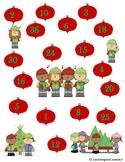 Christmas Ornament Multiplication Bump Game