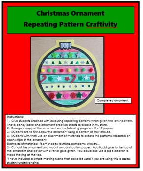 Christmas Ornament Patterning Craftivity