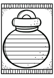 Christmas Ornament Writing Template