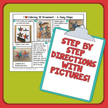 Christmas Ornaments: 3-D Stars for Students to Color!