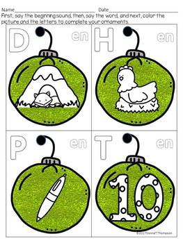 """Christmas Ornaments """"CVC Short Vowel Word Families"""" (Flash Cards or Worksheets)"""