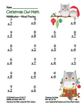 """Christmas Owl Math"" Mixed Multiplication - Common Core - Fun! (color version)"