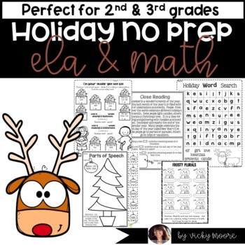 Christmas Pack { Common Core Aligned } 2nd and 3rd grade