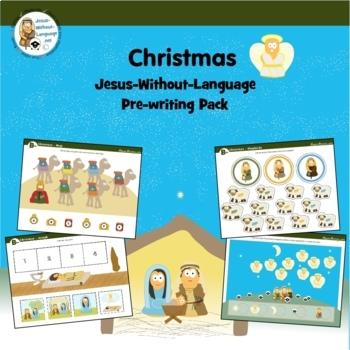 Christmas Pack : preK to 1st
