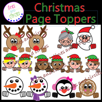 Christmas Page Toppers