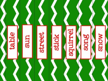 Christmas Paper Garland with Nouns Dolch Words