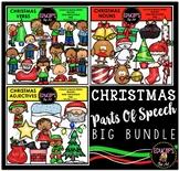 Christmas - Parts Of Speech Clip Art Big Bundle {Educlips Clipart}
