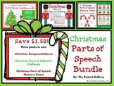 Christmas Parts of Speech Bundle (Three Items in One!)