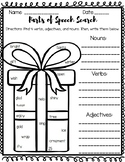 Christmas Parts of Speech Sorts (4 in 1)