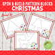 Christmas Pattern Blocks Spin and Build