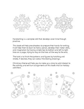 Christmas Patterns 250+5 Pre-Writing Activities for Preschoolers