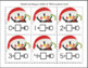 Christmas Penguins SUMS of TEN Math Pack