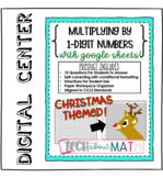 Christmas Pixel Art - Multiplying 2-4 Digit Numbers by 1-D
