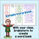 Christmas Poetry Frames - Color Coded!