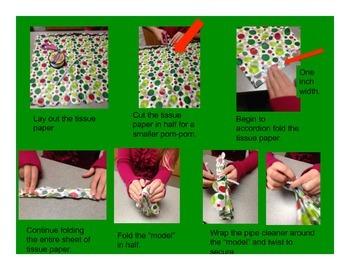 Christmas Pom-Pom Craftivity