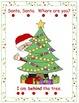 Christmas Positional Words Printable Book