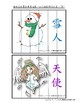 Christmas Pre-K/Kindergarten Pack (Simplified Chinese)