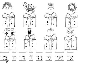 Christmas Present Beginning Sounds