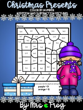 Christmas Presents Color By Number Addition and Subtraction Pictures