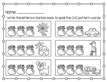 Christmas Print and Go! (for first grade)