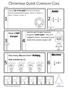 Christmas No Prep Common Core Math (4th grade)