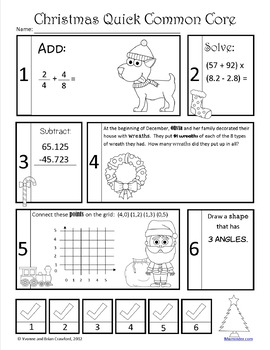 Christmas No Prep Common Core Math (5th grade)
