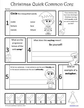 Christmas No Prep Common Core Literacy (4th grade)