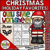 Christmas Quilt Worksheet (FREEBIE)
