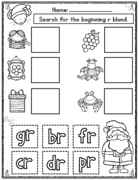 Christmas R Blends Cut and Paste Activities for First and Second Grade