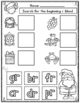 Christmas R Blends Cut and Paste Activities for First and