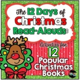 12 Days of Christmas Read-Alouds