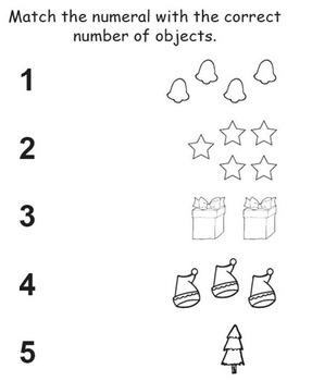 Christmas Readiness Skills