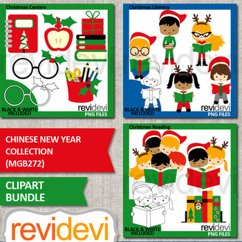Christmas Reading Bundle Clip Art
