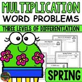 Multiplication Word Problems (Spring Multiplication Story Problems)