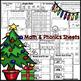Christmas Reading, Phonics & Math Work