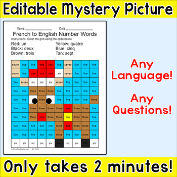 Christmas Reindeer Editable Mystery Picture - Any Language! Any Questions!