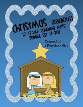 Christmas (Religious) 10 Frame Counting Mats Bundle Set (1-20)