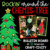 Christmas STEM Activity - Holiday ChemisTREE Elements Orna