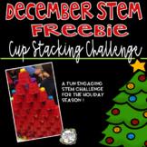Christmas STEM Challenge Freebie - Winter STEM Freebie