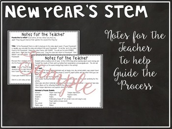 Christmas STEM:  New Year's Eve Noisemakers